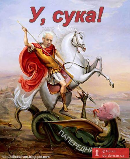 Печерский суд начал заседание по избранию меры пресечения Бочковскому - Цензор.НЕТ 1694