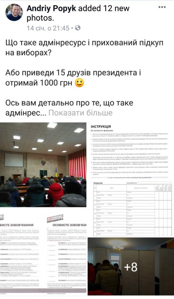 https://blogimg.pravda.com/images/doc/0/a/0af42-01.jpg