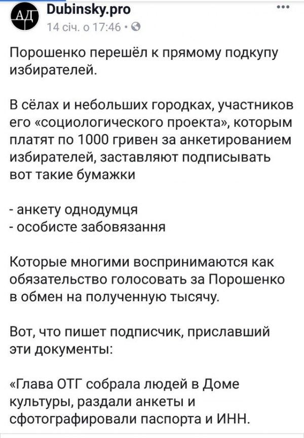 https://blogimg.pravda.com/images/doc/0/c/0c7e5-03.jpg