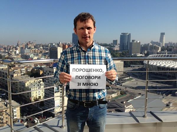 Ряд депутатов уже требуют отменить принятые вчера Радой законы об особом статусе Донбасса и амнистии - Цензор.НЕТ 6815