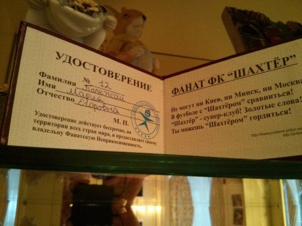 Мерзкие тайны Януковича