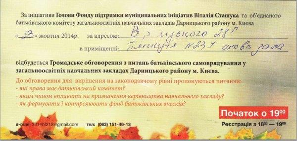 """Монтян о Майдане: """"Там быкователи с отсутствием мозга в черепной коробке"""" - Цензор.НЕТ 9882"""