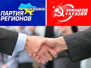 Симоненко заверяет, что все его депутаты, которые не голосовали, искренне хотели отставки Азарова - Цензор.НЕТ 3437