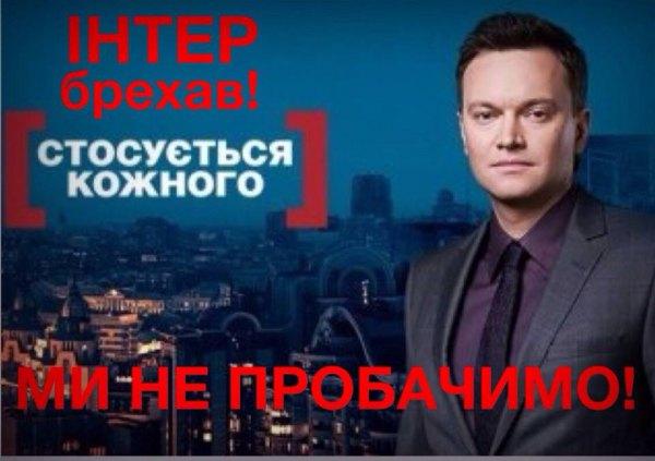"""Подготовлен новый закон, который позволит """"рвать коррупционеров"""", - Егор Соболев - Цензор.НЕТ 3396"""