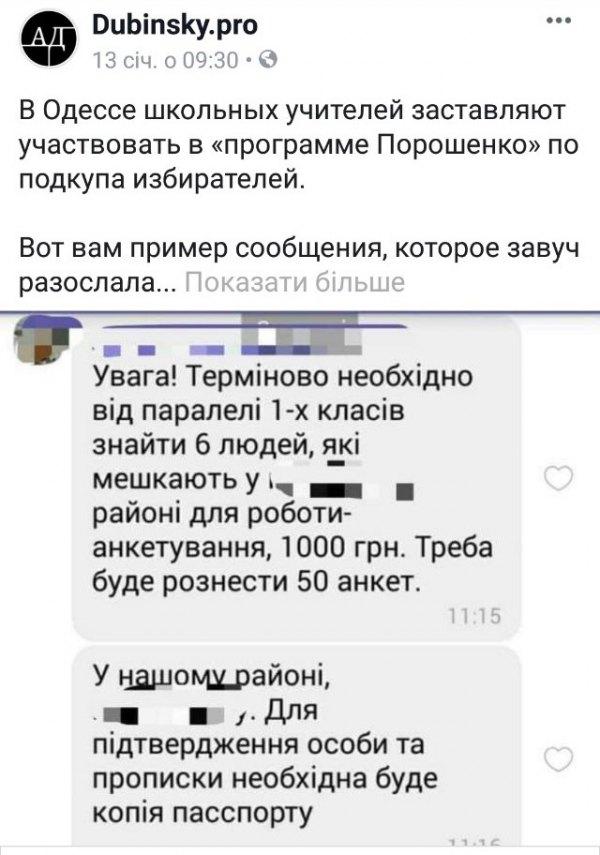https://blogimg.pravda.com/images/doc/4/6/46192-04.jpg