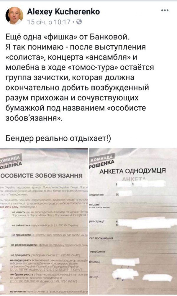 https://blogimg.pravda.com/images/doc/5/0/5023b-06.jpg