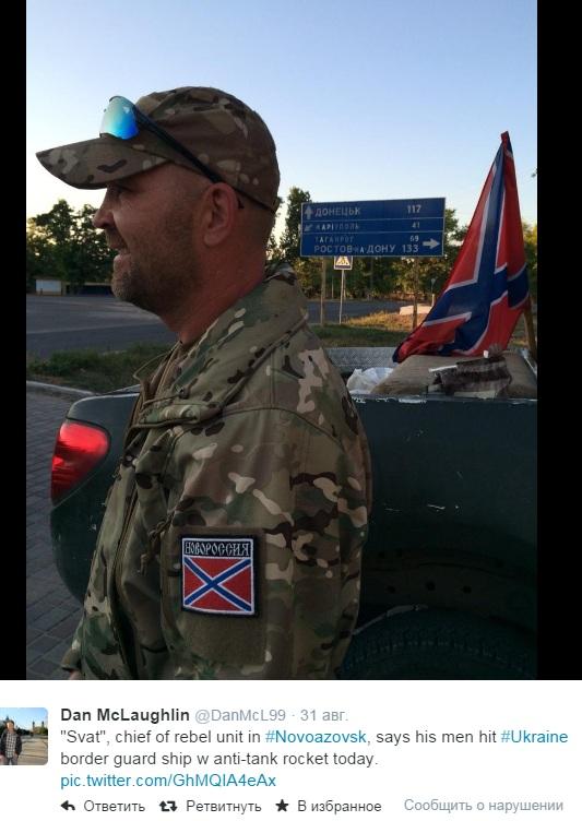 Одесский депутат ракетным залпом убил своего земляка.