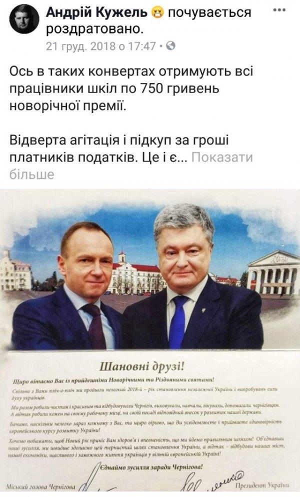 https://blogimg.pravda.com/images/doc/5/6/5668c-00.jpg