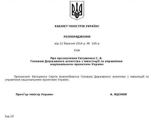 http://blog.img.pravda.com/images/doc/5/c/5c67a-0000000000000000.jpg