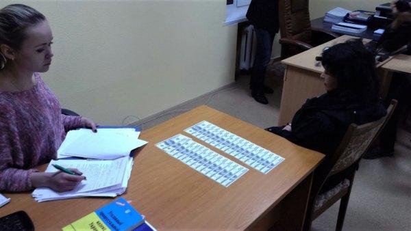 Милиция задержала преподавательницу интерната, подозреваемую впопытке продажи ребенка