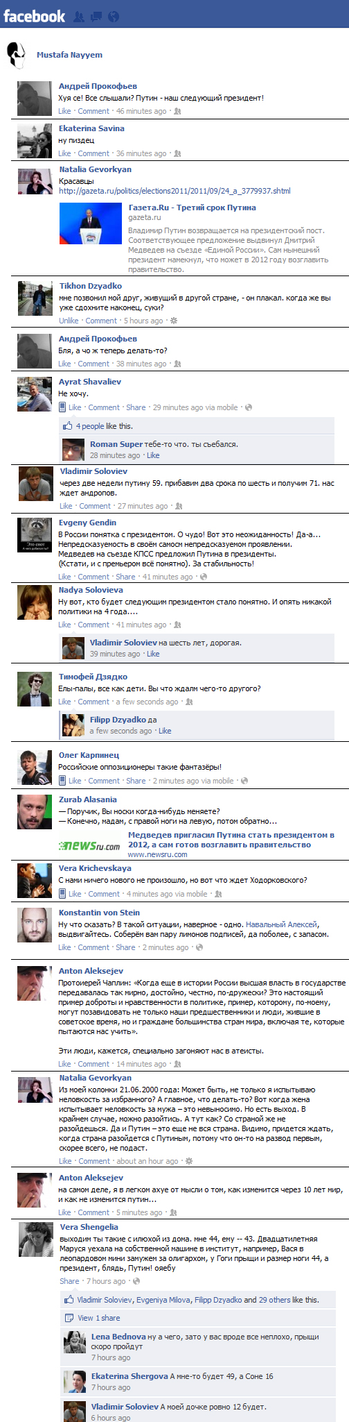 Facebook � ��������� ������