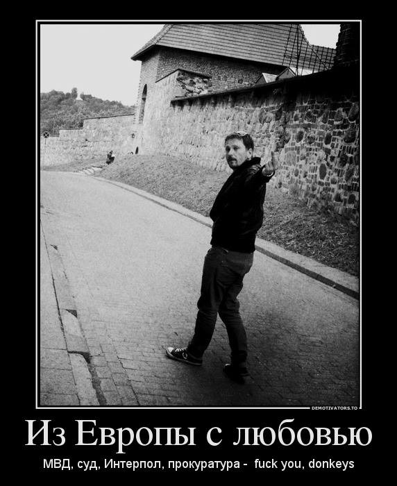 http://img.blogs.pravda.com.ua/images/doc/6/2/62c0e-106927901020167126865193202101337580n.jpg