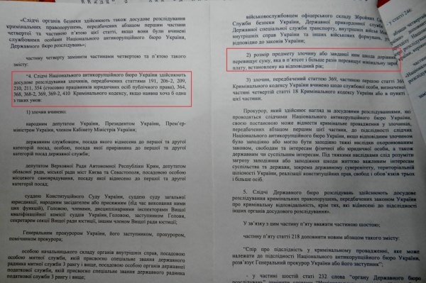 http://blog.img.pravda.com/images/doc/6/6/663a8-000000.jpg