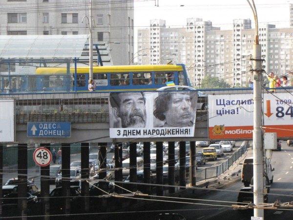 http://img.blogs.pravda.com.ua/images/doc/7/e/7ec2f-pr1.jpg