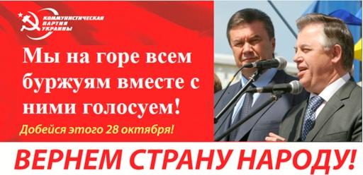 Симоненко заверяет, что все его депутаты, которые не голосовали, искренне хотели отставки Азарова - Цензор.НЕТ 5822