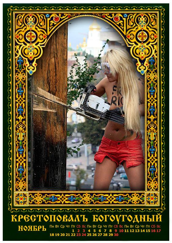 И Нового Года дыхание - отчетливо слышим его приближение. Календари-2013 с фото