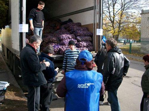 В Харьков завезли картошку по 3,60 (на рынке - 6,00 за кг).  Благодетель - Партия регионов.  Главное.