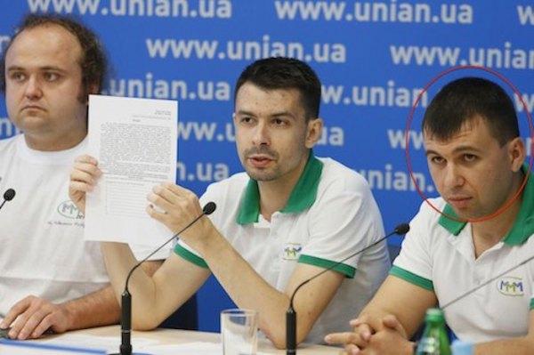 Один из лидеров «ДНР» оказался давним сторонником единства Украины (ВИДЕО), фото-1