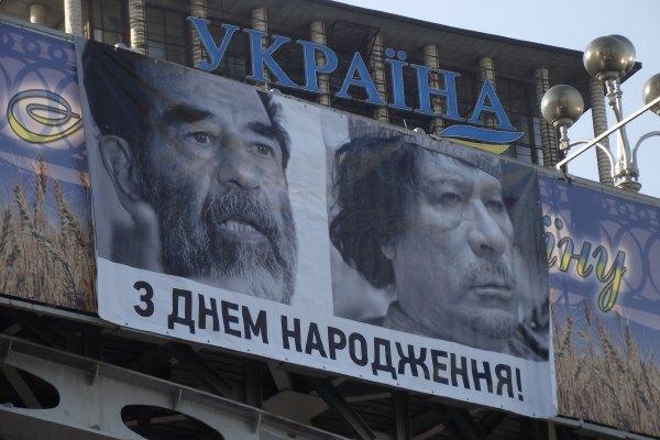 http://img.blogs.pravda.com.ua/images/doc/a/9/a93df-pr2.jpg