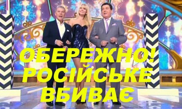 Поздравления для януковича
