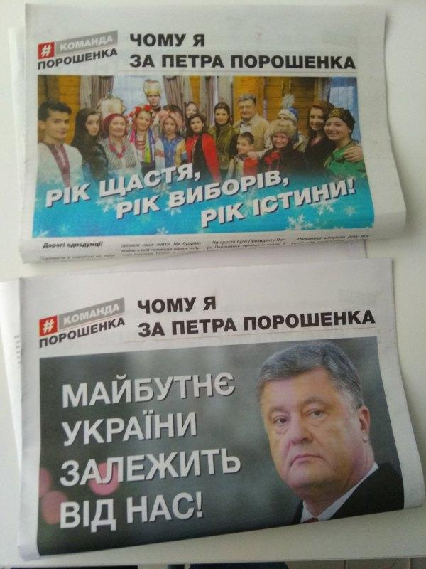 https://blogimg.pravda.com/images/doc/b/b/bb111-000000.jpg