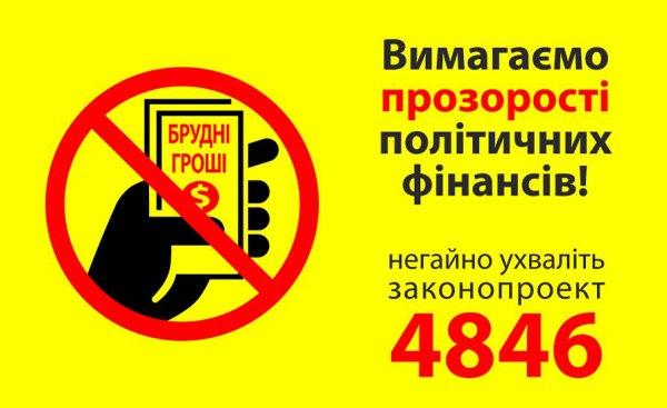 """Торговали """"отжатыми"""" автомобилями, оружием, заставляли стоять на блокпостах террористов: против донецких милиционеров открыли 40 дел - Цензор.НЕТ 5466"""