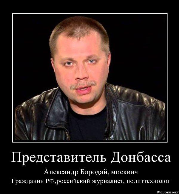 """Неуважение к перемирию должно быть """"вознаграждено"""" санкциями, - глава МИД Литвы - Цензор.НЕТ 9552"""