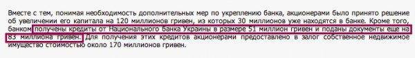 В случае продолжения военных действий Украине могут понадобиться еще $19 млрд, - МВФ - Цензор.НЕТ 9616