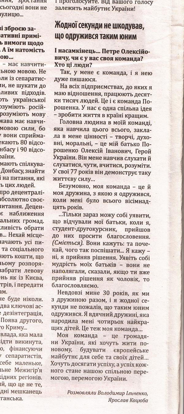 """Военные эксперты подтвердили использование российским ТВ технологии """"25-го кадра"""", - Тымчук - Цензор.НЕТ 5990"""