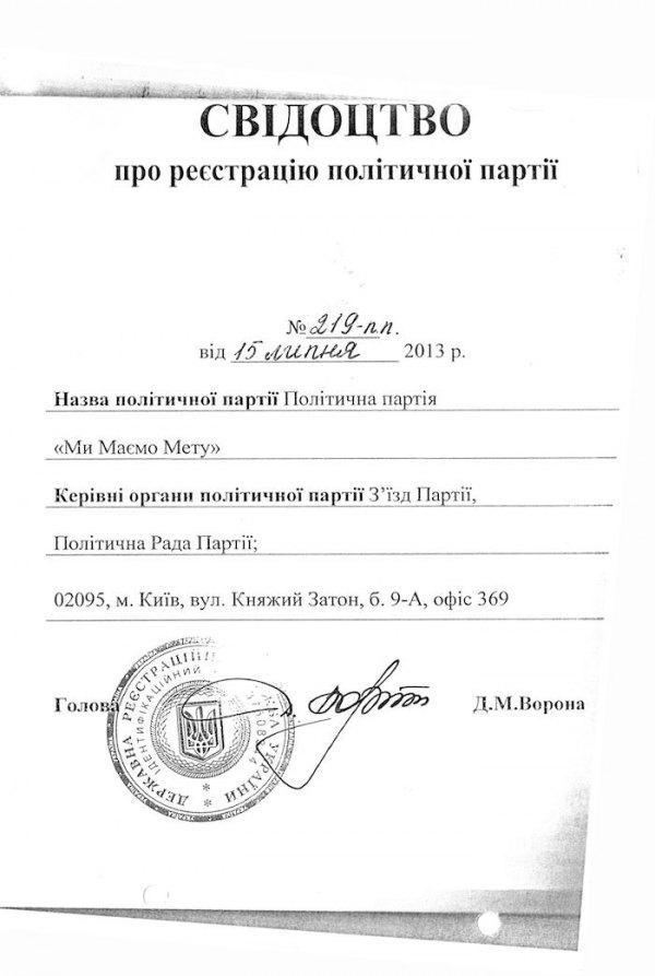 Один из лидеров «ДНР» оказался давним сторонником единства Украины (ВИДЕО), фото-3