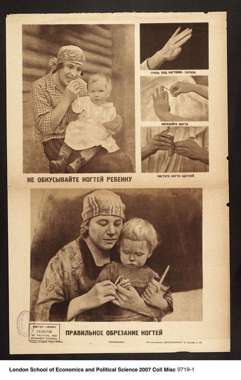 Молодые мамочки под хлороформом спать фото 496-751