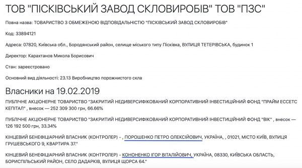 https://blogimg.pravda.com/images/doc/e/0/e0437-pisk.jpg