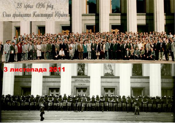 http://img.blogs.pravda.com.ua/images/doc/f/2/f2873-rada0copy.jpg
